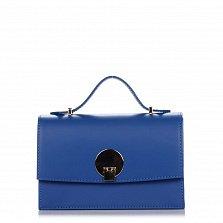 Кожаный клатч Genuine Leather 1520 синего цвета с короткой ручкой и плечевым ремнем