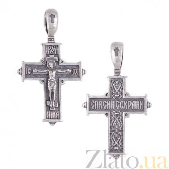 Крестик из серебра с чернением  HUF--3482-Ч
