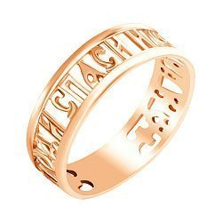 Позолоченное кольцо из серебра Спаси и Сохрани 000033876