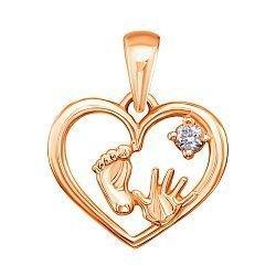 Кулон из красного золота Ножка и ладошка в сердечке с бриллиантом