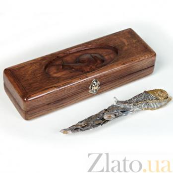 Серебряный подарочный нож Улитка 1298