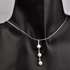 Серебряная подвеска Джути с белыми жемчужинками