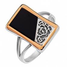 Серебряное кольцо Хризантема с золотой вставкой и ониксом