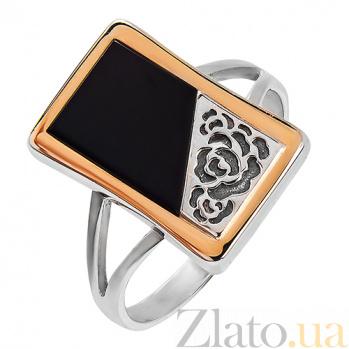 Серебряное кольцо Хризантема с золотой вставкой и ониксом  BGS--534/к оникс
