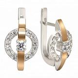 Серебряные сережки Орбита со вставками золота