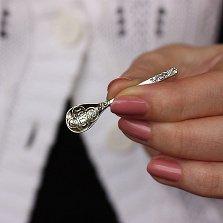 Серебряный сувенир Ложка-загребушка с монетками в ковшике