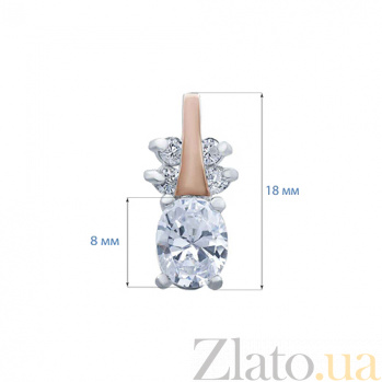 Серебряные серьги Рита с золотой пластиной и фианитами AQA-Г0251С