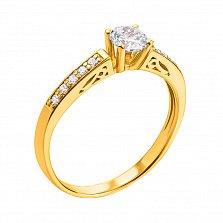 Помолвочное кольцо из желтого золота с фианитами 000130194
