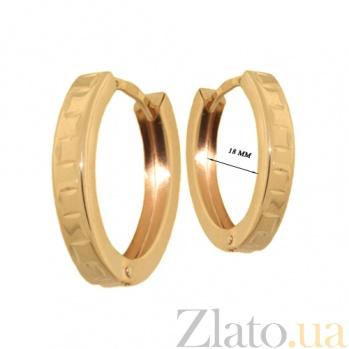 Серьги из красного золота Карменсита TNG--470331