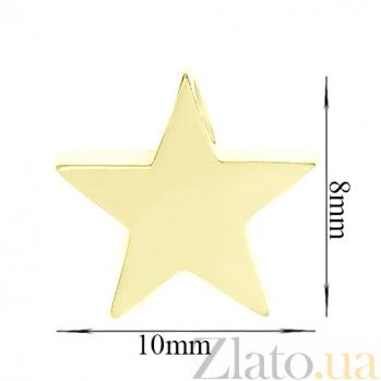 Подвес из желтого золота Счастливая звезда, глянец 000023246