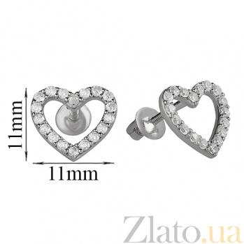 Серебряные серьги с  цирконием Любимые 2435/9р бел