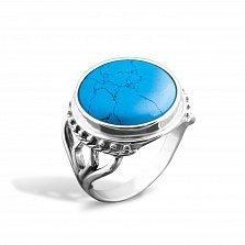 Серебряное кольцо Натали с имитацией бирюзы