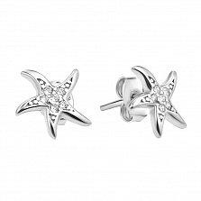 Серебряные серьги-пуссеты Танцующая звезда с кристаллами циркония