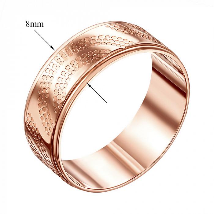 Золотое обручальноекольцо Узоры любви в красном цвете с гравированным узором 000123360