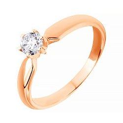 Кольцо в красном золоте с бриллиантом 000079340