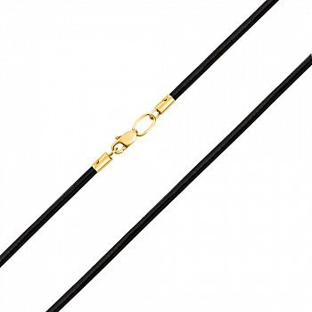 Каучуковий шнурок Атлантида з замочком з жовтого золота