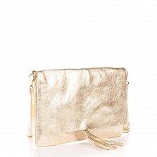Кожаный клатч Genuine Leather 1534 цвета шампанского с плечевым ремнем