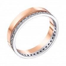 Золотое обручальное кольцо Близость в комбинированном цвете с фианитами