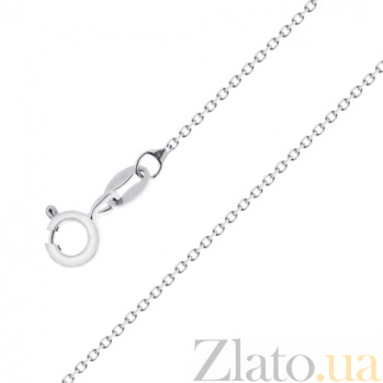 Серебряная цепочка Калисто 10050011