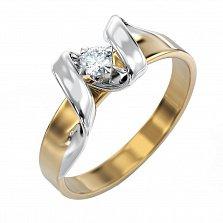 Золотое кольцо Карамия в комбинированном цвете с бриллиантом (основная модель)