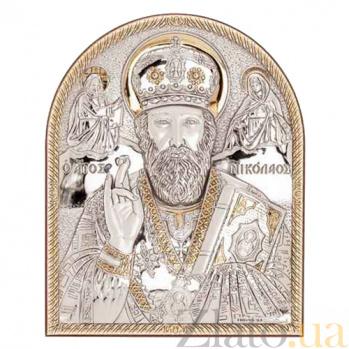 Икона Николай Чудотворец позолоченная AQA--13152222