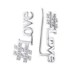 Серебряные серьги-каффы с фианитами 000148867