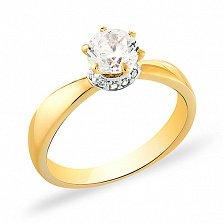 Кольцо из желтого золота с фианитами Желание принцессы