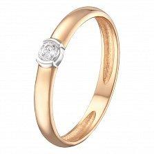 Золотое помолвочное кольцо Аделлина с бриллиантом в родированном касте