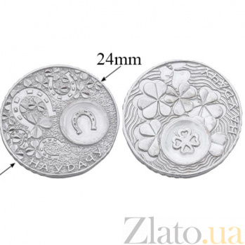 Серебряная монета На удачу AUR--78056