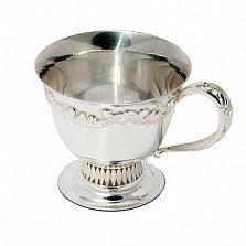 Серебряная чашка Жозефина