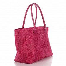 Кожаная сумка на каждый день Genuine Leather 7804 цвета фуксия на молнии и магнитной кнопке