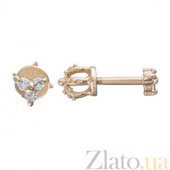 Золотые пуссеты с цирконием Нежность LEL--80071
