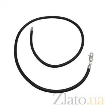 Каучуковый шнурок с серебряным замком Маруан, d=4мм 04010