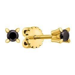 Золотые серьги-пуссеты Элси в желтом цвете с черным цирконием