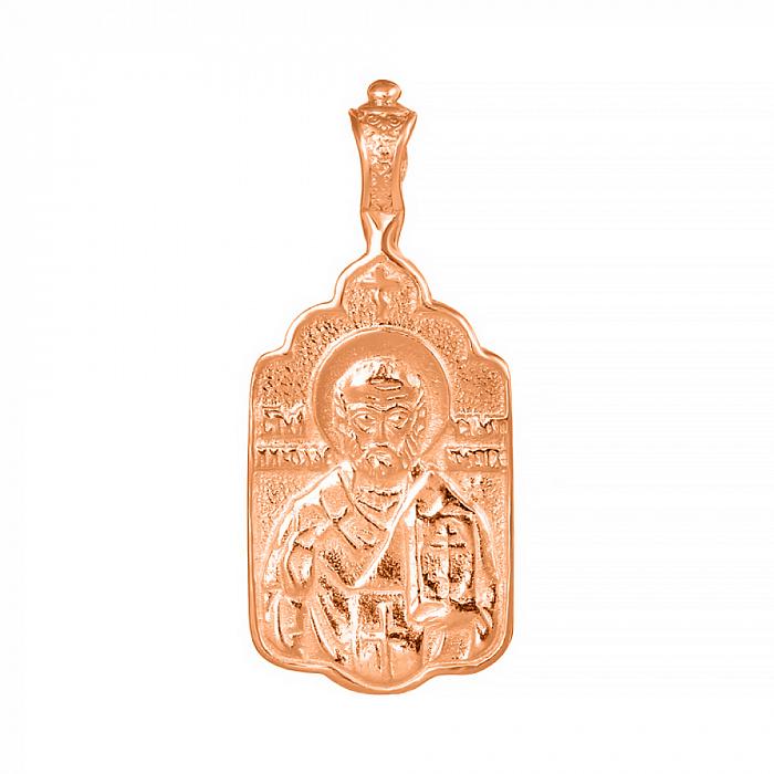 Серебряная ладанка Николай Чудотворец с позолотой 000087907 000087907