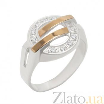 Серебряное кольцо с золотыми вставками и фианитами Доллар BGS--075к