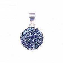 Серебряный кулон-шар Блеск с темно-синими кристаллами Swarovski