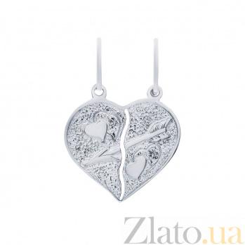 Серебряный парный кулон Влюбленные сердца (разламывающийся) AQA-3192
