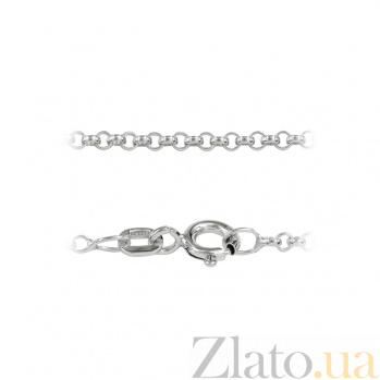 Серебряная цепочка Дакота 3Ц269-0097