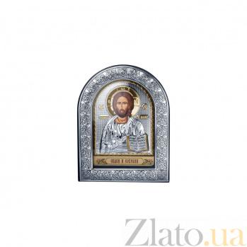 Серебряная икона Иисуса Христа с позолотой AQA--EPZ3-001AG-BR