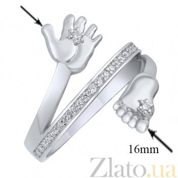 Серебряное кольцо Детские объятия AUR--81007б
