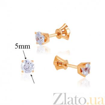 Золотые серьги-пуссеты Кристина в красном цвете с кристаллами Swarovski EDM--С4001GSW