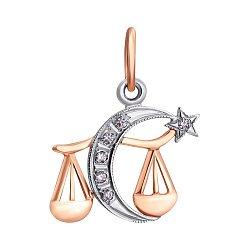 Золотой подвес знак Зодиака Весы на луне с фианитами