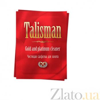 Влажная чистящая салфетка для золота Т288606