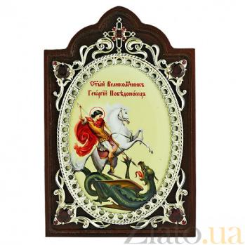 Серебряная икона с образом Великомученика Георгия Победоносца 2.78.0606