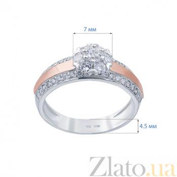 Серебряное кольцо с золотом и цирконами Возвышение AQA--200К Цр