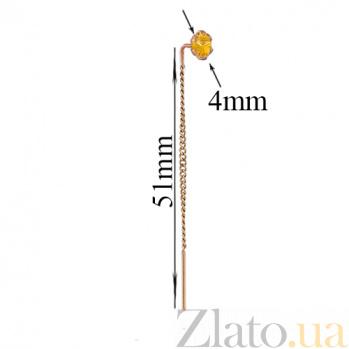 Золотые серьги Лучик с желтым цирконием 02821-3/01/0/815ж