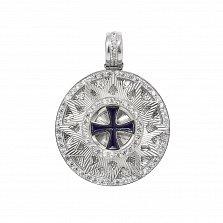 Серебряный кулон Звезда Эрцгаммы с насечкой, синей эмалью и фианитами, ø 25мм