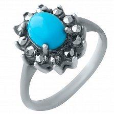 Серебряное кольцо Русалина с бирюзой и марказитами