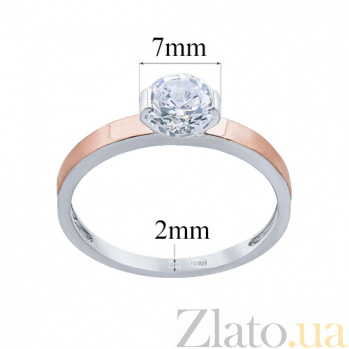 Серебряное кольцо с фианитом и золотой накладкой Теплый поцелуй AQA--Г0239К